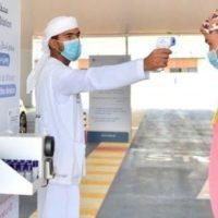 Coronavirus UAE