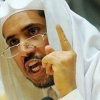 Dr. Mohammed Al-Issa