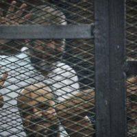 Egyptian Military Court