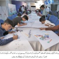 Essay Writing & Painting Competition