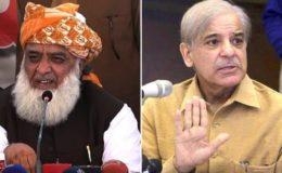 گلگت انتخابات: ن لیگ اور جے یو آئی کا پارلیمانی رہنماؤں کے اجلاس میں شرکت سے انکار