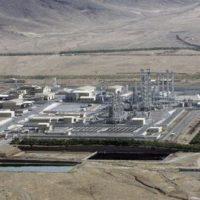 Iran Nuclear Center