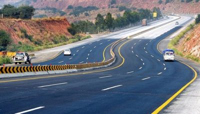 Islamabad Motorway Lahore