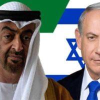 Israel - UAE