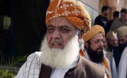 مولانا فضل الرحمان کے پاس کتنے اثاثے ہیں؟ نیب کو سراغ مل گیا