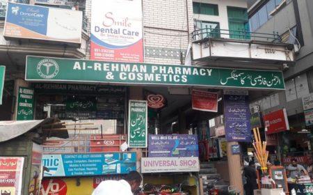 ادویات کی قیمتوں میں اضافہ: غریبوں کے لئے مشکلات کا پیغام