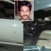 Motorway Rape Cas - Abid