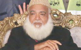 حضرت پیر محمد افضل قادری عارضہ قلب کی وجہ سے شدید علیل ہو گئے گجرات سے راولپنڈی دل کے ہسپتال میں منتقل کیا گیا