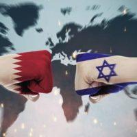 Qatar - Israel