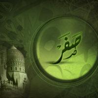 Safar Month