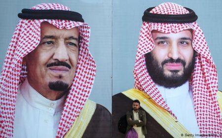 سعودی عرب کے جلاوطن رہنماؤں نے اپوزیشن جماعت کا اعلان کر دیا