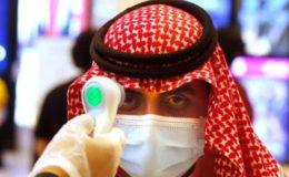 سعودی عرب: کووِڈ-19 کے یومیہ کیسوں کی تعداد میں مسلسل کمی ،461 نئے مریضوں کی تشخیص