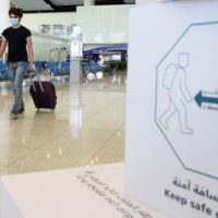 Saudi Arabia - Travel Permission