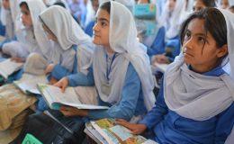 بلوچستان کے تعلیمی اداروں میں کورونا کے 16 نئے مریض سامنے آگئے