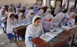 حکومت کا ملک بھر میں کل سے پرائمری اسکول کھولنے کا اعلان
