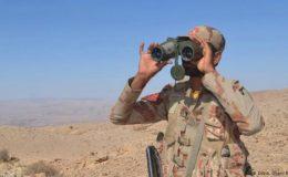 فوج نواز بل پر کئی حلقوں کو تشویش