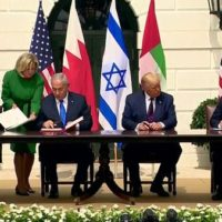 UAE, Bahrain, Israel Agreements