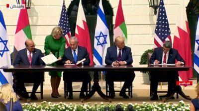 UAE, Bahrain, Israel Agreements