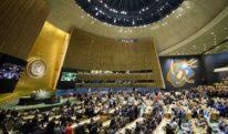اقوام متحدہ کی 75 سالگرہ اور گذارشات