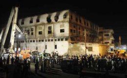 سانحہ بلدیہ: رحمان بھولا اور زبیر چریا کی سزا کیخلاف اپیلیں سماعت کیلئے منظور