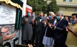 پشاور میں جرمنی کے تعاون سے سینٹر آف ایکسیلینس کا سنگ بنیاد