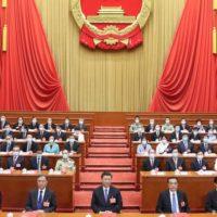 China Meeting