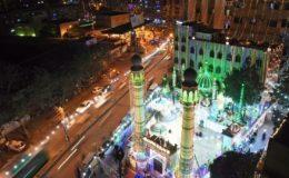 وفاقی حکومت کا ملک بھر میں ہفتہ عشقِ رسول محمد صلی اللہ علیہ و آلہ وسلم منانے کا فیصلہ