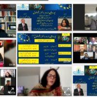 European Urdu Writers Festival