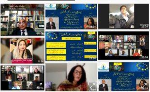 جرمنی سے آن لائن ہوا دو روزہ یورپیئین اردو رائیٹرز فیسٹیول
