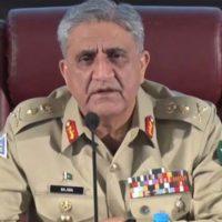 General Qamar Javed Bajwa