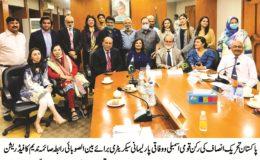 کراچی کا انفرا اسٹرکچر تباہ حالی کا شکار ہے، صائمہ ندیم
