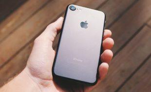 آپ کے آئی فون میں موجود ہے چھپا ہوا بٹن