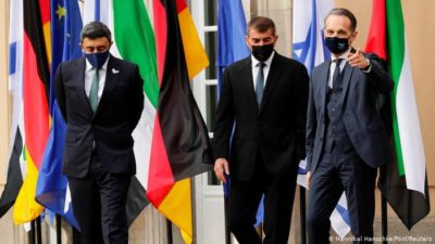 Israel, UAE, Foreign Ministers