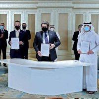 Israel and UAE agreements