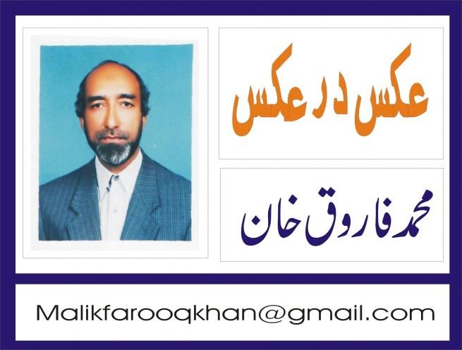 M.Farooq Khan
