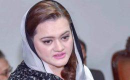 عمران خان اور سلیکٹڈ ٹولہ گھر جانے کی تیاری کرے: مریم اورنگزیب