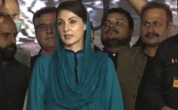 کہتے ہیں ادارے ایک پیج پر ہیں، عمران خان یاد رکھیں صفحہ پلٹتے دیر نہیں لگتی: مریم نواز