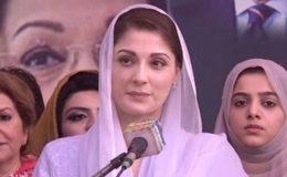 کراچی واقعے کی رپورٹ عوام کے سامنے لائی جانی چاہیے: مریم نواز