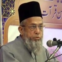 Maulana Adil