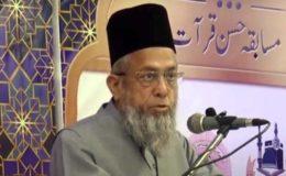 جامعہ فاروقیہ کے مہتمم مولانا عادل کے قتل کا مقدمہ درج