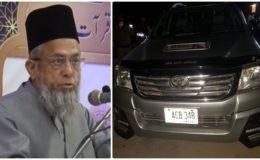 جامعہ فاروقیہ کے مہتمم مولانا عادل قاتلانہ حملے میں شہید