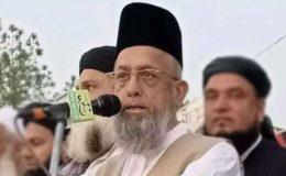 مولانا ڈاکٹر عادل شہید کی نماز جنازہ ادا کر دی گئی