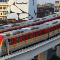 Metro Orange Line Train
