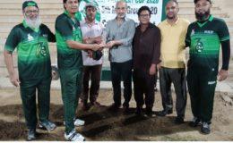پانچواں نیشنل بینک پریذیڈنٹ کپ ٹی ٹونٹی انٹر گروپ کرکٹ ٹورنامنٹ