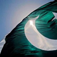 New Pakistan