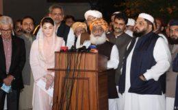 پاکستان میں اپوزیشن کی حکومت مخالف تحریک کی تیاریاں عروج پر