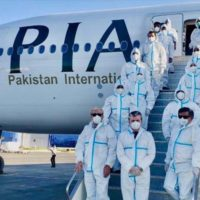 PIA Employees
