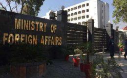 گستاخانہ خاکوں کا معاملہ: فرانسیسی سفیر کی دفتر خارجہ طلبی، پاکستان کا شدید احتجاج