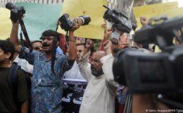 پاکستان: صحافی کے لاپتہ ہونے کے بعد سوشل میڈیا پر رد عمل