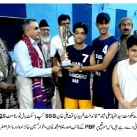 Quaid e Millat SSB Cup Basketball Tournament
